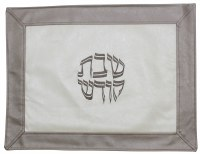 Challah Cover Vinyl White and Grey Border Design