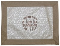 Challah Cover Vinyl White and Gold Border Double Textured Design