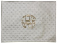 Challah Cover Vinyl Silver Borderless Dotted Textured Design (Bar Mitzvah Size)