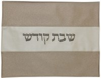 Challah Cover Vinyl Gold and White Striped Pattern