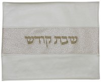 Challah Cover Vinyl White and Silver Textured Striped Pattern