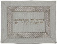 Challah Cover Vinyl Silver and White Double Border Design