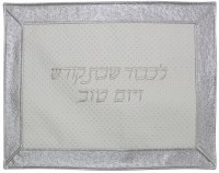 Challah Cover Vinyl Bar Mitzvah Size Dotted Texture Ivory and Silver Border Design