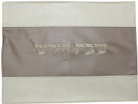Challah Cover Vinyl Off White and Grey Striped Pattern
