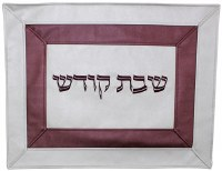 Challah Cover Vinyl Silver and Maroon Double Border Design