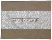 Challah Cover Vinyl Crocodile Ivory and Gold Striped Pattern