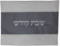 Challah Cover Vinyl Grey and Light Grey Striped Pattern