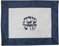 Challah Cover Vinyl Ivory Center Bordered by Navy Wavy Border