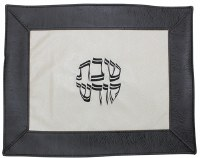 Challah Cover Vinyl Ivory Center Bordered by Black Wavy Border