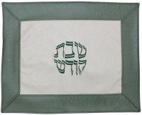 Challah Cover Vinyl Ivory Center Bordered with Green Zebra Pattern