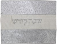 Challah Cover Vinyl Ivory and Silver Dotted Striped Pattern