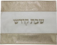Challah Cover Vinyl Ivory and Gold Dotted Striped Pattern