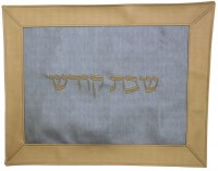 Challah Cover Vinyl Grey and Gold Border Design