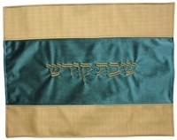Challah Cover Vinyl Tan and Turquoise Striped Pattern