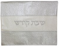 Challah Cover Vinyl White and Silver Dotted Texture Pattern