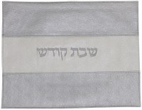 Challah Cover Vinyl White and Silver Striped Pattern