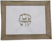 Challah Cover Vinyl White and Brown Border Design