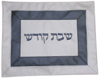 Challah Cover Vinyl Silver Black and White Double Border Design
