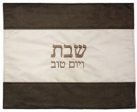 Challah Cover Suede Tan and Brown Striped Design