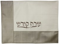 Vinyl Challah Cover Brown and Cream Half Border Design