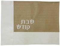 Vinyl Challah Cover Cream and Gold Half Border Design