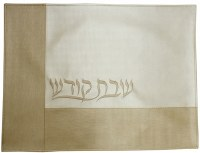 Vinyl Challah Cover Cream and Gold Half Border Design