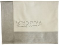 Vinyl Challah Cover Cream and Light Grey Half Border Design