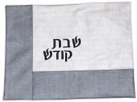 Vinyl Challah Cover Grey and Off White Half Border Design