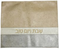 Vinyl Challah Cover Three Tone Shiny Tan White and Grey Design