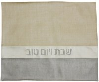 Vinyl Challah Cover Three Tone Tan White and Grey Design