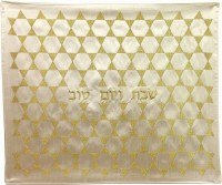 Challah Cover Machine Embroidered Organic Fabric Stars Design Gold
