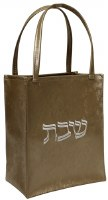 Vinyl Shabbos Bag with Handles Gold Colored