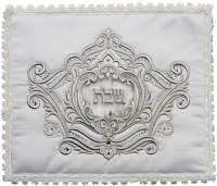 Challah Cover White Satin Embellished with Fringes and Stones