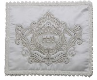 Challah Cover White Satin Embellished with Fringes