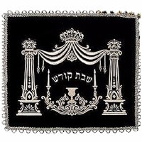 Challah Cover Navy Velvet Designed with Crowns and Crystal