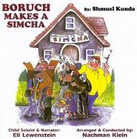 Boruch Makes a Simcha CD