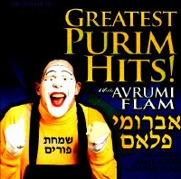 Greatest Purim Hits! CD