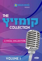 The Kumzitz Collection Volume 1 - MP3 Collection CD