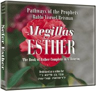 Megillas Esther - 8 CDs