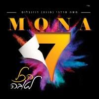 Hakol Letova Mona 7 CD