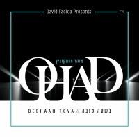 Besha'ah Tova Ohad CD