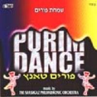 Purim Dance CD