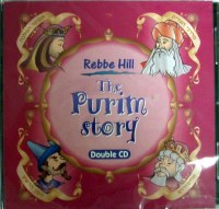 Purim Story 2 Volume Double CD