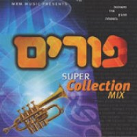 Purim Super Collection Mix CD
