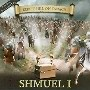 Rebbee Hill Shmuel Alef Part 1 CD