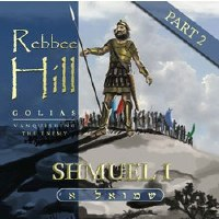 Rebbee Hill Shmuel Alef Part 2 CD