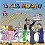 Uncle Moishy Volume 13 Bar Mitzvah CD