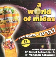 A World of Midos - Devarim