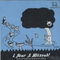 Mitzvah Tree Volume 2: I Hear A Mizvah CD