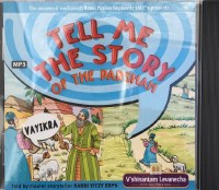 Tell Me the Story of the Parsha Vayikra MP3 Audio CD